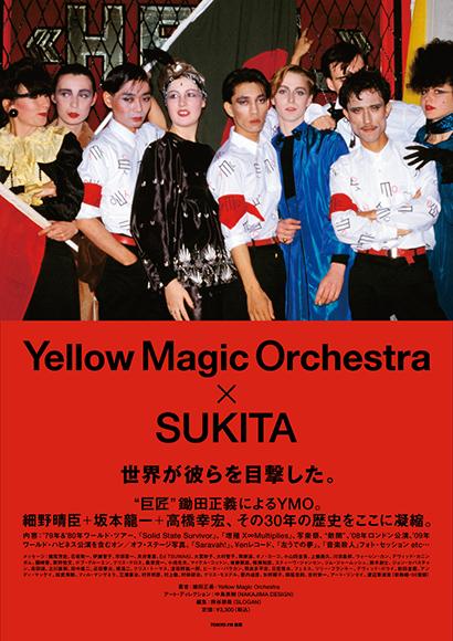 Yellow Magic Orchestra ✕ SUKITA ポスター