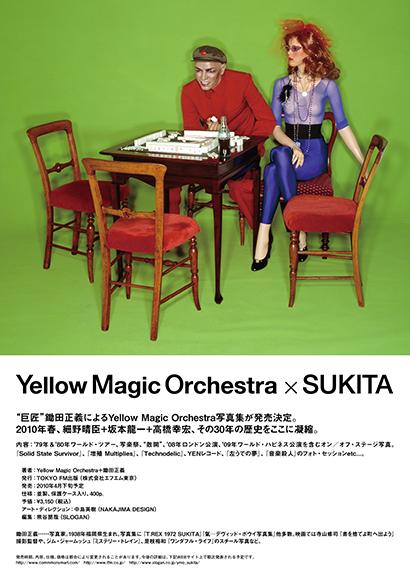 Yellow Magic Orchestra ✕ SUKITA フライヤー